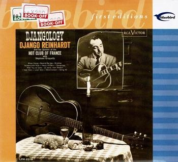 Django Reinhardt CD Djangology (2) (640x582).jpg