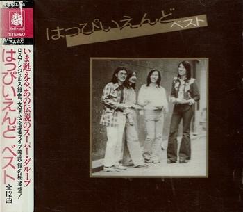 はっぴいえんど CD ベスト.jpg