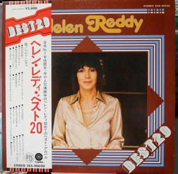 Helen Reddy LP Best20 (2).jpg