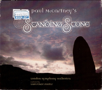 Paul McCartney CD Paul McCartney's Standing Stone (2) (640x565).jpg
