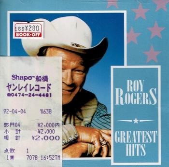 Roy Rogers CD Greatest Hits (2) (640x633).jpg