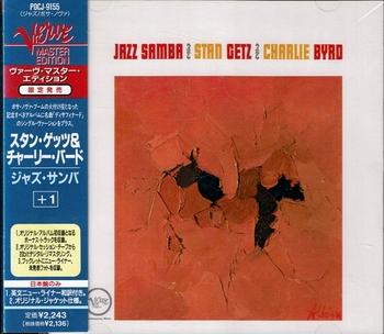 Stan Getz CD Jazz Samba (800x695).jpg